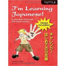 I'm Learning Japanese! : A Language Adventure for Young People