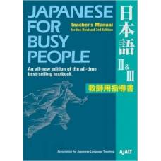 Japanese for Busy People 2 and 3: Teacher's Manual for the Revised 3rd Edition