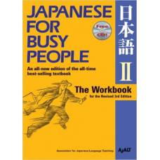 Japanese for Busy People 2: The Workbook