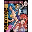 Manga Mania - Bishoujo