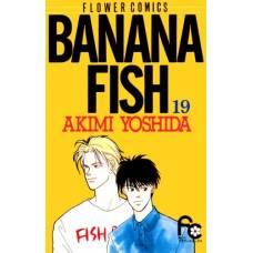 Banana Fish 19. kötet (utolsó kötet)