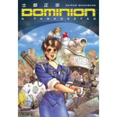 Dominion – A tankosztag