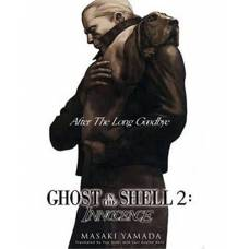 Ghost in the Shell 2: Innocence - After the Long Goodbye (light novel)