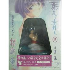 Ai Yori Aoshi - Aoi figura + 14. kötet manga (box)