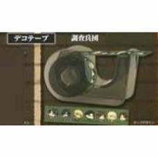 Attack on Titan / Shingeki no Kyojin - mini cellux - fekete