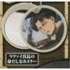 Attack on Titan / Shingeki no Kyojin - Levi kulcstartó