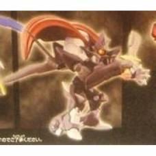 Code Geass - Type-04 Zangetsu figura