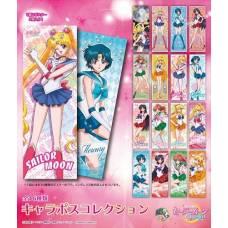 Sailor Moon Crystal - random poszter (1 csomag)