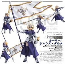 Fate/Grand Order - Jeanne d'Arc figma figura - Ruler ver.