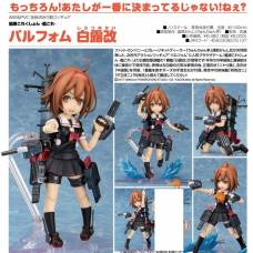 Kantai Collection -Kan Colle- - Shiratsuyu figma figura - Parfom ver.