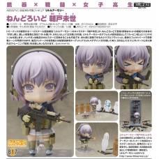 Little Armory - Asato Miyo nendoroid figura