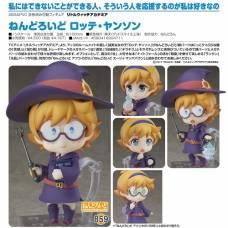 Little Witch Academia - Lotte Yanson nendoroid figura