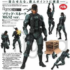 Metal Gear Solid 2: Sons of Liberty - Solid Snake figma figura