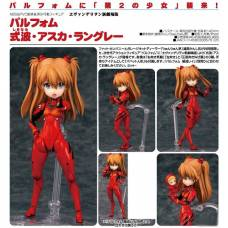 Shin Seiki Evangelion - Souryuu Asuka Langley figma figura - Parfom ver.