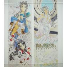 Oh! My Goddess - 20th Anniversary posztercsomag