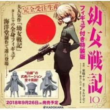 Youjo Senki - Saga of Tanya the Evil 10. kötet limitált kiadás - Tanya Degurechaff figurával - Shikiten ver.