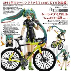 Vocaloid - GOOD SMILE Racing 2016 - Hatsune Miku figma figura - TeamUKYO Support ver.